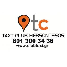 Taxi Club Hersonissos