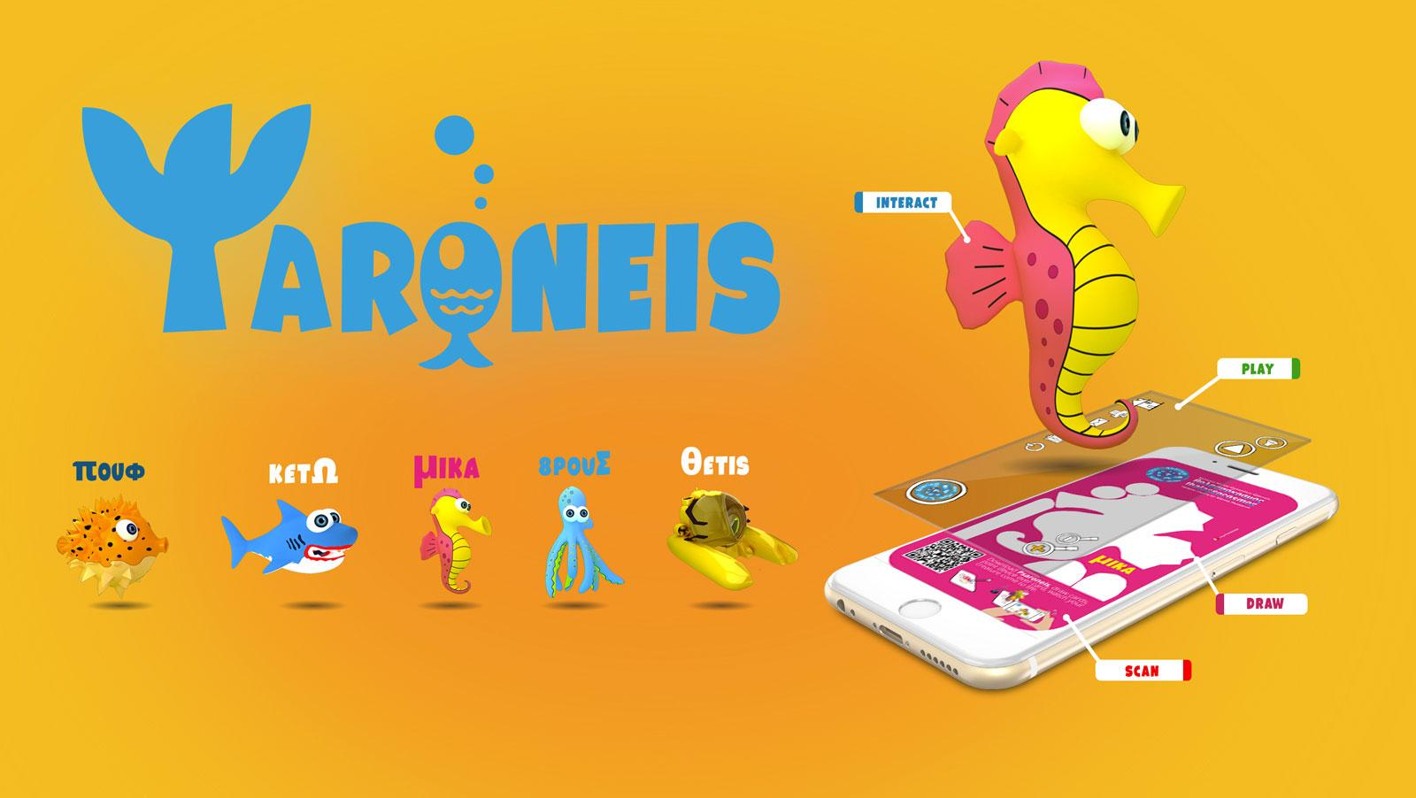 20de05fa0 Psaroneis? The underwater augmented reality coloring application.